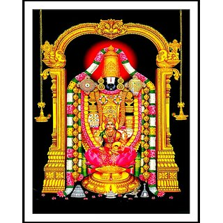 OM SAI Home Decor Office Decor sparkle Print with Attractive molding framing size 12x18 inches