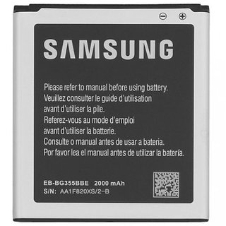 Battery for Samsung Galaxy Core 2