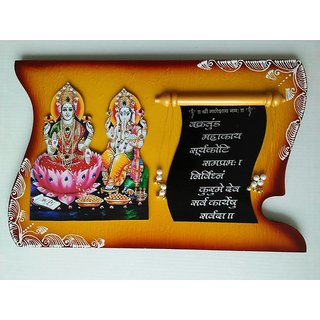 Laxmi Ganesh Wooden Art