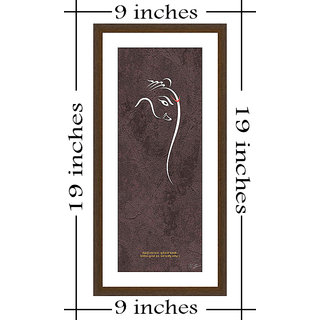 OM SAI Home Decor Office Decor Canvas Print with Attractive molding framing size 9 x 19 Inches