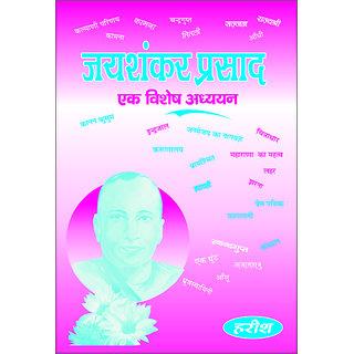 Jai Shankar Prasad - A Special Study