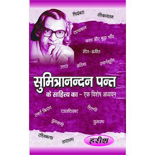 Sumitranandan Pant - A Special Study