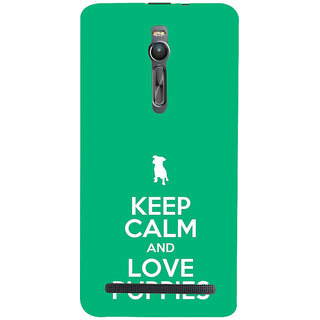ifasho Nice Quote On Keep Calm Back Case Cover for Asus Zenfone2