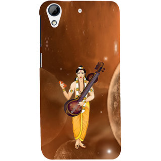ifasho Siva in smasan Back Case Cover for HTC Desire 626
