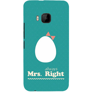 ifasho Always right quote Back Case Cover for HTC One M9