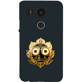 ifasho Jagannath Back Case Cover for Google Nexus 5X
