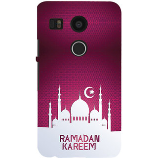 ifasho Ramadan muslim cover Back Case Cover for Google Nexus 5X