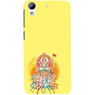 ifasho Lord Surya Back Case Cover for HTC Desire 626