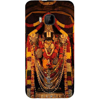 ifasho Tirupati Balaji Back Case Cover for HTC One M9