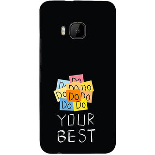 ifasho Do your best Back Case Cover for HTC One M9
