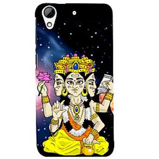 ifasho Lord Brahma Back Case Cover for HTC Desire 728