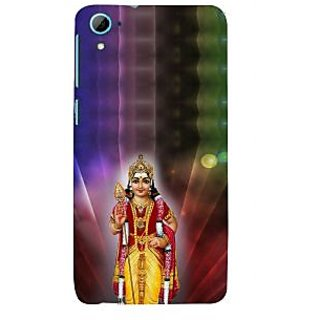 ifasho Lord Ayappa Back Case Cover for HTC Desire 826