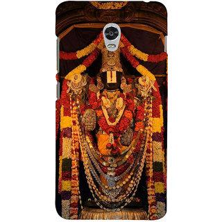 ifasho Tirupati Balaji Back Case Cover for Lenovo Vibe P1