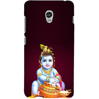 ifasho Lord Krishna stealing curd Back Case Cover for Lenovo Vibe P1