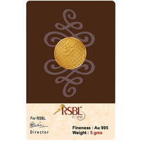 RSBL Ecoins 5 grams 24k (995) Yellow Gold Precious Coin