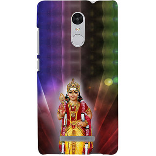 ifasho Lord Ayappa Back Case Cover for REDMI Note 3