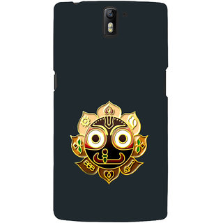 ifasho Jagannath Back Case Cover for One Plus One