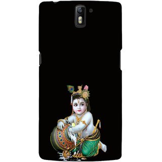 ifasho Lord Krishna stealing curd Back Case Cover for One Plus One