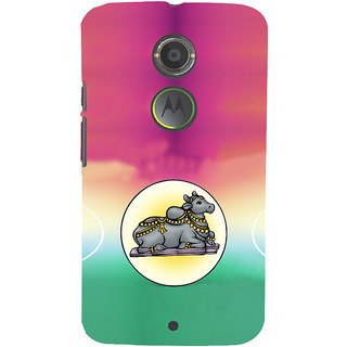 ifasho Nandi lord siva Back Case Cover for Moto E2