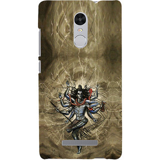 ifasho Siva tandab dance Back Case Cover for REDMI Note 3