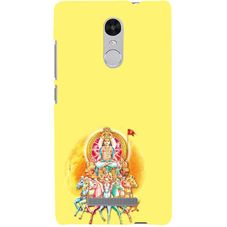 ifasho Lord Surya Back Case Cover for REDMI Note 3