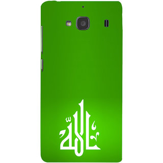 ifasho quran mohammedan sacred words Back Case Cover for Redmi 2S