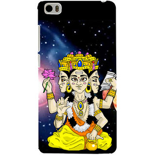 ifasho Lord Brahma Back Case Cover for Redmi Mi5