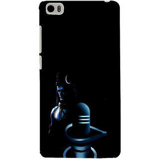 ifasho Lord Siva and Siva Linga animated Back Case Cover for Redmi Mi5