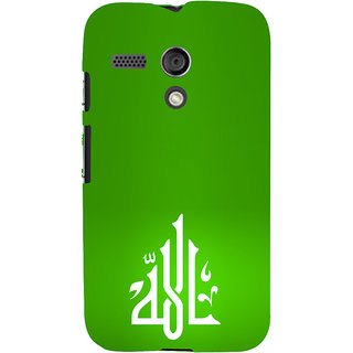 ifasho quran mohammedan sacred words Back Case Cover for Moto G