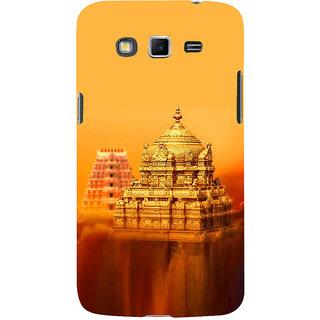 ifasho Tirupati Balaji Temple Back Case Cover for Samsung Galaxy Grand