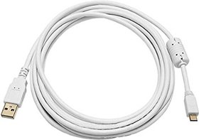 USB Cable  (White)