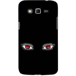 ifasho Cartoon Eyes Back Case Cover for Samsung Galaxy Grand