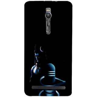 ifasho Lord Siva and Siva Linga animated Back Case Cover for Asus Zenfone2