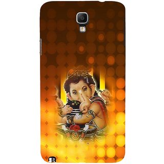 ifasho Lord Ganesha with linga Back Case Cover for Samsung Galaxy Note3 Neo