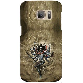 ifasho Siva tandab dance Back Case Cover for Samsung Galaxy S7 Edge