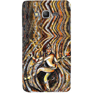 ifasho nataraj Back Case Cover for Samsung Galaxy Grand Prime