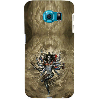ifasho Siva tandab dance Back Case Cover for Samsung Galaxy S6