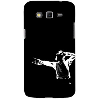 ifasho Young Dancing Boy Back Case Cover for Samsung Galaxy Grand