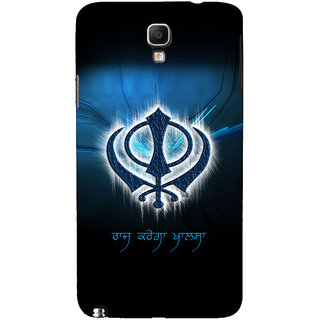 ifasho Sikh symbol Back Case Cover for Samsung Galaxy Note3 Neo