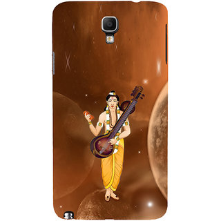 ifasho Narad Back Case Cover for Samsung Galaxy Note3 Neo