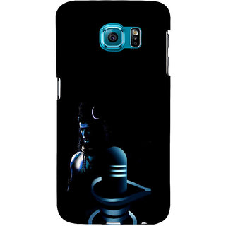 ifasho Lord Siva and Siva Linga animated Back Case Cover for Samsung Galaxy S6 Edge Plus