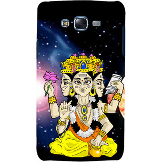 ifasho Lord Brahma Back Case Cover for Samsung Galaxy J7 (2016)