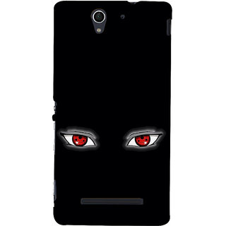 ifasho Cartoon Eyes Back Case Cover for Sony Xperia C3 Dual
