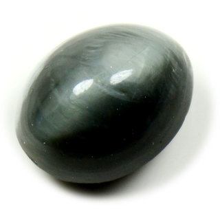 5.5 Ratti 5.05 Carat Natural Cat's Eye Lehsunia Oval Shape Loose Gemstone For Astrological Purpose