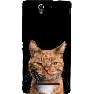 ifasho Brown cat Back Case Cover for Sony Xperia C3 Dual
