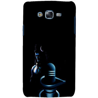 ifasho Lord Siva and Siva Linga animated Back Case Cover for Samsung Galaxy J7 (2016)