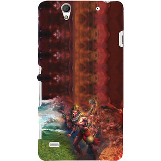 ifasho Lord Narasingha  Back Case Cover for Sony Xperia C4