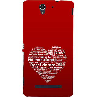 ifasho Love Quotes I love you Back Case Cover for Sony Xperia C3 Dual
