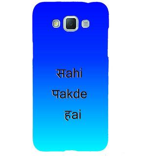 ifasho sahi pakde hain hindi quotes Back Case Cover for Samsung Galaxy Grand Max