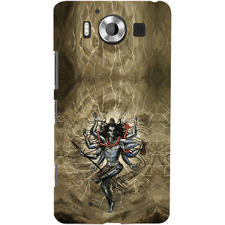 ifasho Siva tandab dance Back Case Cover for Nokia Lumia 950